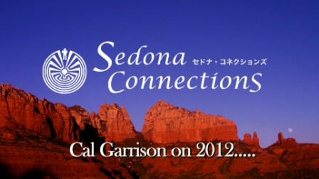 Cal Garrison Message  2012 Pt 1