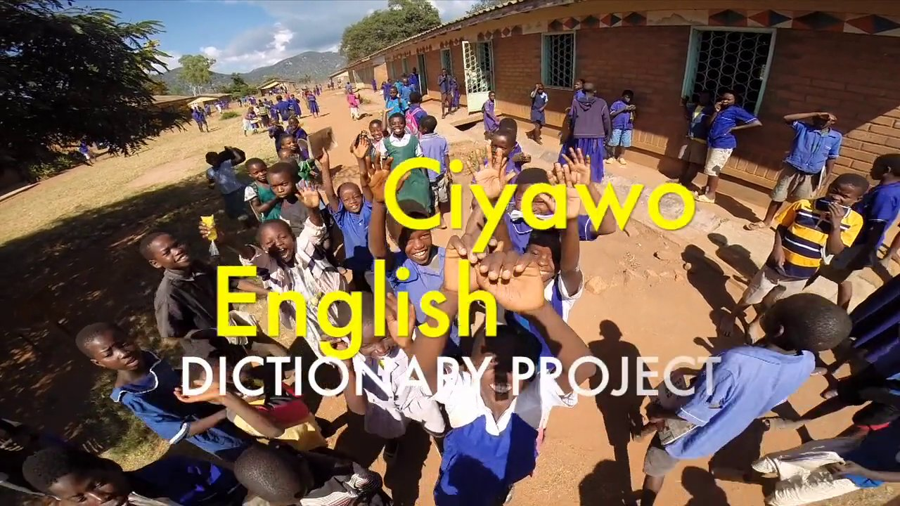 Ciyawo English Dictionary Project (HD)