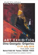 Dina Georgala - Grigoriou Exhibition