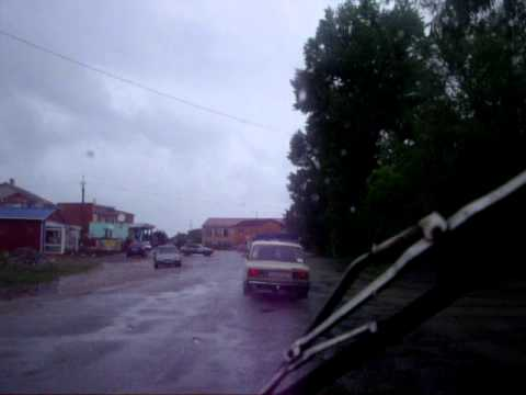 Ukrainische Straße,Ukrainischer Regen.