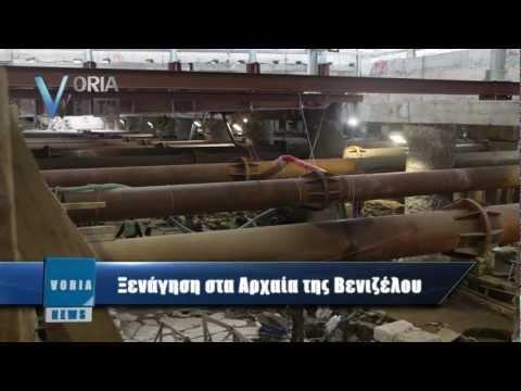 DESCUBRIMIENTOS ARQUEOLÓGICOS EN LA ESTACIÓN VENIZELOU DURANTE LAS OBRAS DEL METRO DE TESALÓNICA - GRECIA