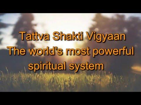 Expressions of Bliss- Tattva Shakti Vigyaan Initiation