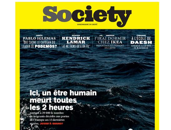 Migrants et médias : un autre regard