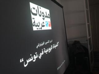"""Rencontre avec nos blogueurs arabophones : """"Si vous traversez l'enfer, surtout continuez d'avancer"""""""