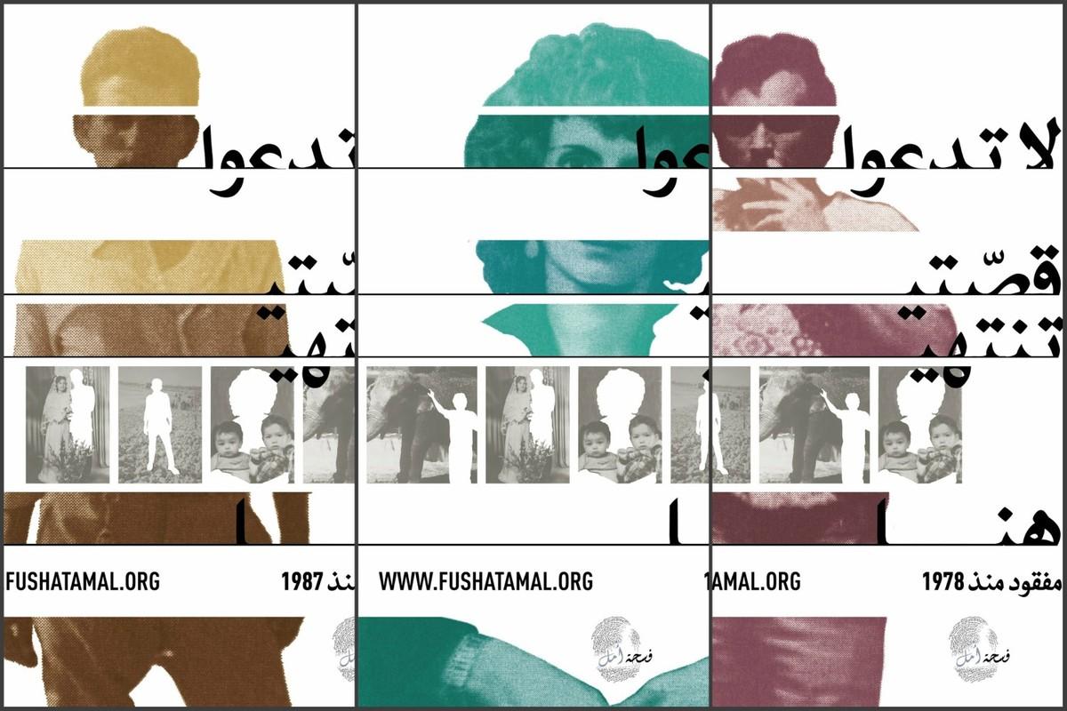 « Fushat Amal », un mémorial numérique sur les disparus de la guerre au Liban