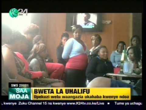 Tazama akina mama/dada wanavyo jiuza huko Kenya