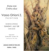 Umbra Oleae - Painting Exhibition Opening