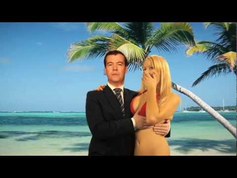 Новогоднее обращение Д.А.Медведева 2012