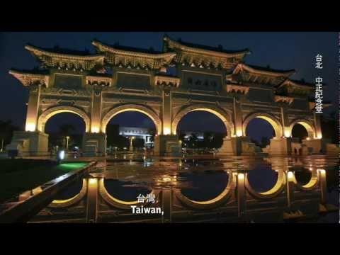 Discovering beauty of Taiwan台灣無比精彩:絕美台灣(AmazingTW.com)