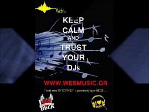 WebMusic Radio - Διαδικτυακός Μουσικός  Σταθμός