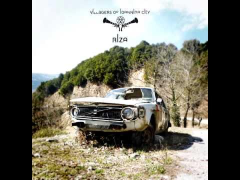 Villagers of Ioannina City - Ti kako