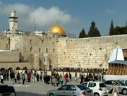 Paisajes de Israel