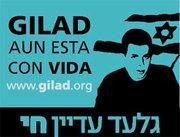 GUILAD-SHALIT