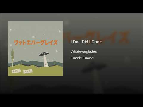 Whateverglades - I Do I Did I Don't