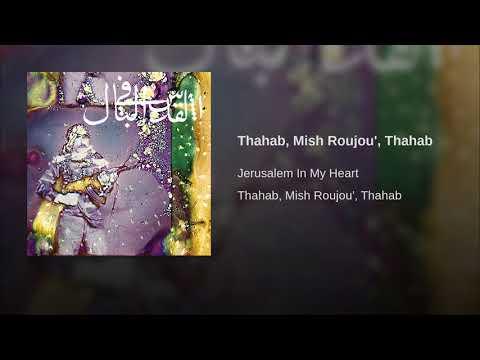 Jerusalem In My Heart  -Thahab , Mish Roujou', Thahab