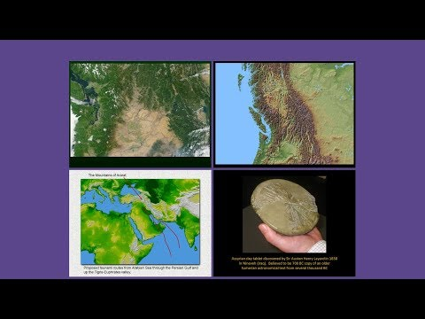 Nechako Ice Age Impact? / Cosmic Mission -Cosmography101-18.3 w/ Randall Carlson '08