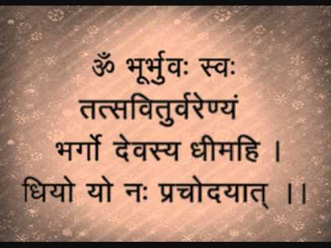 Gayatri Mantra ( 108 peaceful chants ) (NEW)