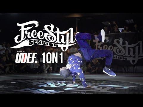 Freestyle Session 1on1 2015 Bboy Battle | UDEF x Silverback x YAK
