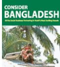 bangla999