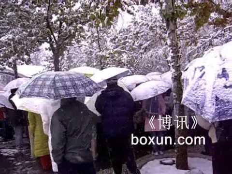 北京守望教会被迫雪中礼拜l