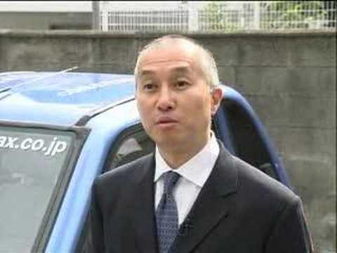 Japan Water Car
