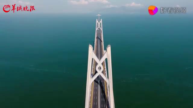 Hongkong-Zhuhai-Macao(detail)