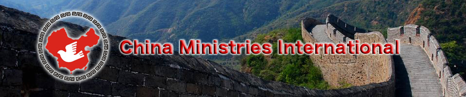 China Ministries International