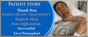 Baghish from Afghanistan Gets His Energy Back After Successful Liver Transplant in India
