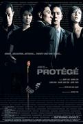 Moon to / Protégé (2007)