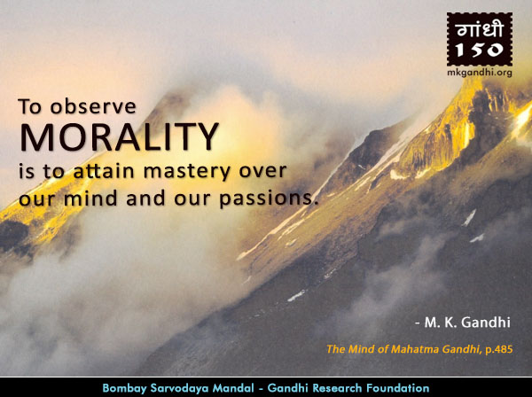 Thought For The Day ( MORALITY )