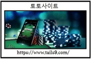 Check Out All Possible Details About Safety Toto Site