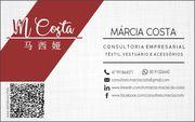 MCosta Consultoria Empresarial | Têxtil , Vestuário e Acessórios