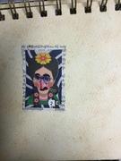My version of a Frida stamp