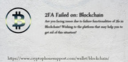 Unable to receive the coin in Blockchain