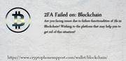 Blockchain Transaction Email Confirmation Pending