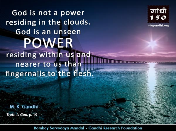 Thought For The Day ( POWER )
