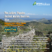 The Lefkes- Pigados- Ancient Marble Quarries Hike