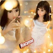 starry 100 cm sex doll