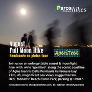 August Full Moon Hike – Randonée de Pleine Lune d'Août