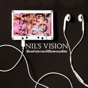 """การแสดง """"ภาพที่นิลเห็น"""" (Nil's Vision)"""
