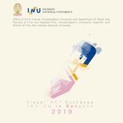 """นิทรรศการ """"Visual Art Exchange 2019 INU - CU in Bangkok"""""""