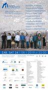 Συναυλία 10 χρόνια Διαδρομές στη Μάρπησσα / 10 years in concert
