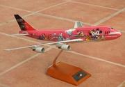 Bluebox 1:200 JAL B747-400D