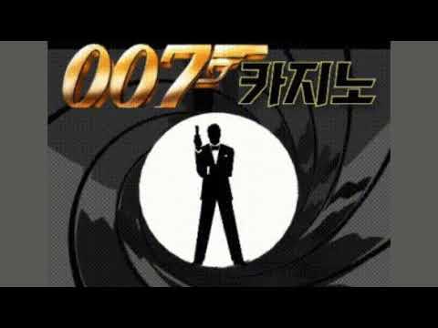 Yescasino 007 Casino Coin Casino