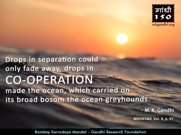Thought For The Day ( CO-OPERATION )