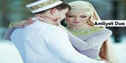 Wazifa, Dua To Get Married With Your Love - Dua To Marry Your Lover