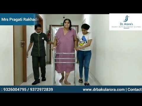MINIMALLY INVASIVE KNEE REPLACEMENT SURGERY | DR BAKUL ARORA | KNEE REPLACEMENT SURGEON IN THANE