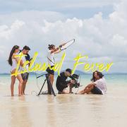 """หนังสั้นเรื่อง """"Island Fever"""""""