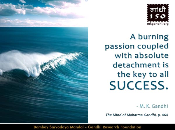 Thought For The Day ( SUCCESS )