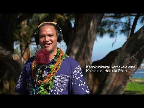 """Project KULEANA Nā Moʻo ʻO Koʻolauloa presents """"Hauʻula Pāka"""""""